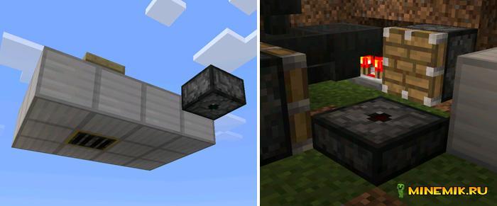 Беспроводной редстоун Minecraft PE 1.0