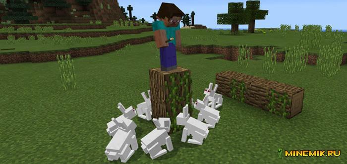 Аддон на кролика убийцу для Minecraft PE