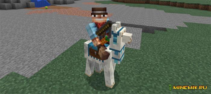 Аддон на ламу для Minecraft PE