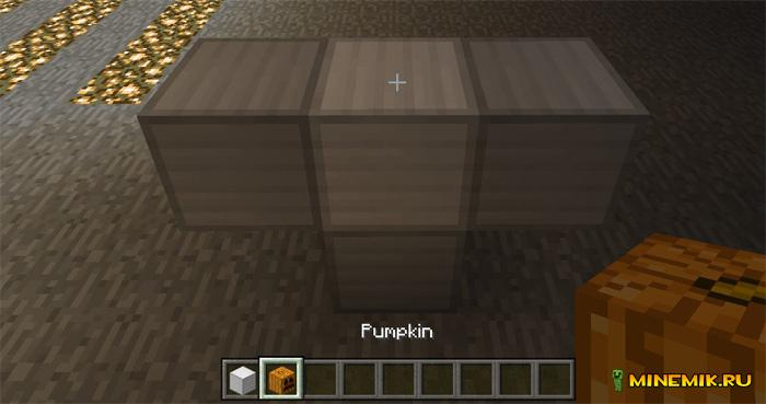 Аддон на робота для Minecraft PE