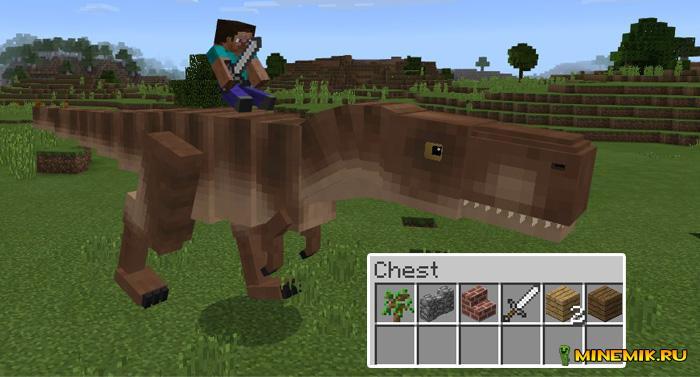 Аддон на Т-Рекса для Minecraft PE