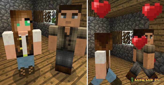 Аддон на реального жителя для Minecraft PE