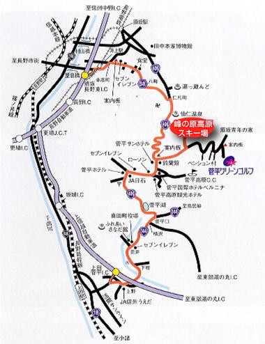 峰の原高原スキー場アクセスマップ