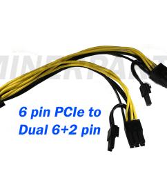 6 pin pcie to dual 8 pin [ 1200 x 900 Pixel ]