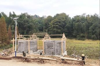Yuzhang45