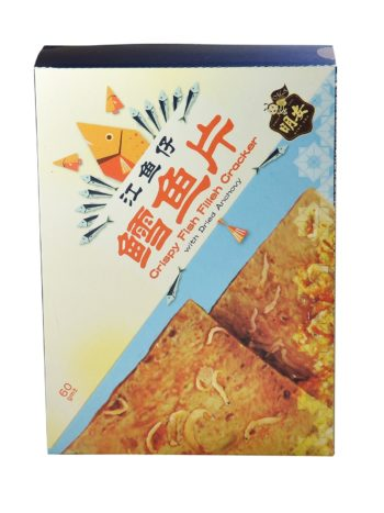 All Products - Page 5 of 7 - 明安特產專賣店 Ming Ang Confectionery