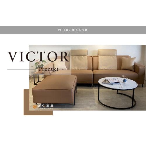 標籤文章:平價沙發 | 明久家具-嘉義家具三代傳承工廠直營