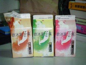 臺灣飲料界的長青樹~飲冰室茶集 | 明亮 的分享空間