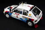 Peugeot 205 Turbo 16 - 1985 Safari Rally