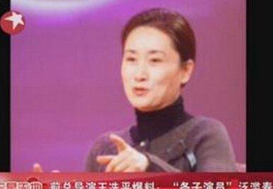 郭峰老婆王冼平個人和圖片_明星夫妻_明星|發藏網