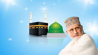 Shaikh Ul IslamTahir-Ul-Qadri