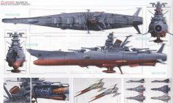 Yamato_Ref_2