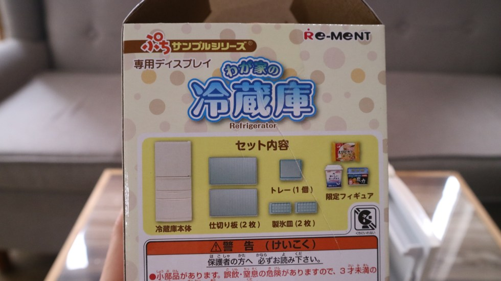 Mini refrigerator box