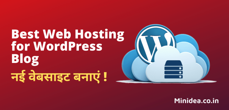 Best Web Hosting Services for WordPress Blog