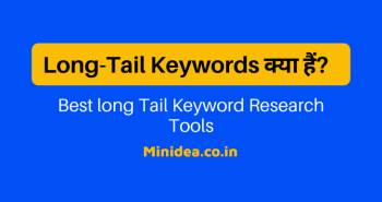 Long Tail Keywords Kya Hai