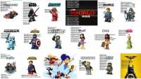 Lego 2017 Gallery