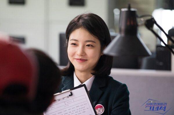 hi-is-psychometric, psikometri-kore-dizisi, 2019-kore-dizileri