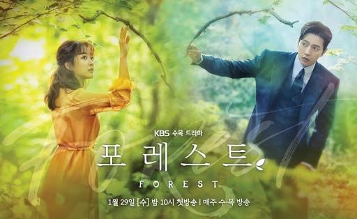 forest-kore-dizisi,kore-dizi,öneri