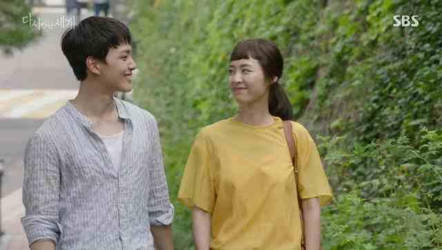 reunited-worlds-konusu, reunited-worlds-kore-dizi