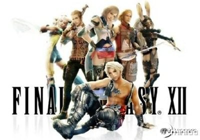 Final_Fantasy_XII_univers