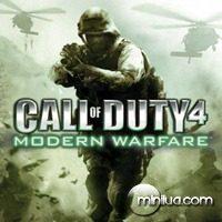call-of-duty-4-modern-warfare-box