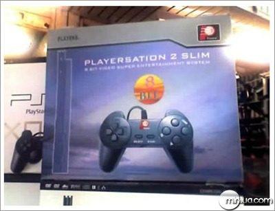 playersation01ik1