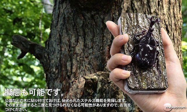 Strapya-iPhone-Case-Japan