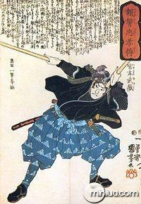 200px-Musashi_ts_pic