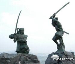 Musashi-Miyamoto