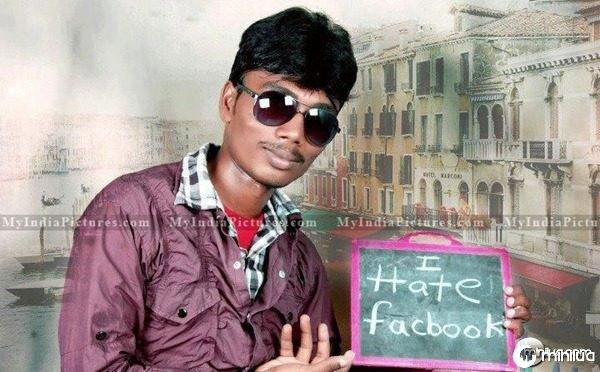 i-hate-facebook-funny-photo-pose-india