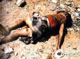 11937769-sabra-shatila-dead-girl