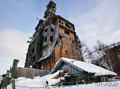 Arkhengelsk 01