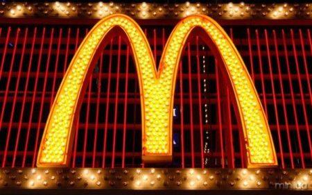 McDonalds_2192474b
