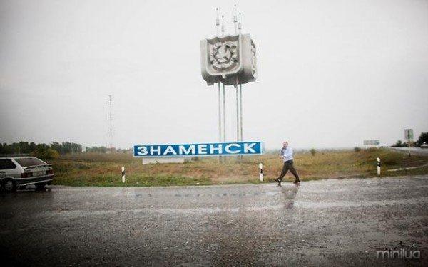 Russia-3Hamehck_1498167i