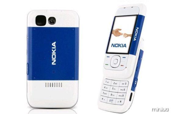 nokia-5200-071111