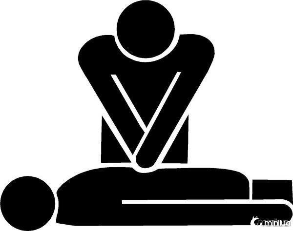 Saiba CPR