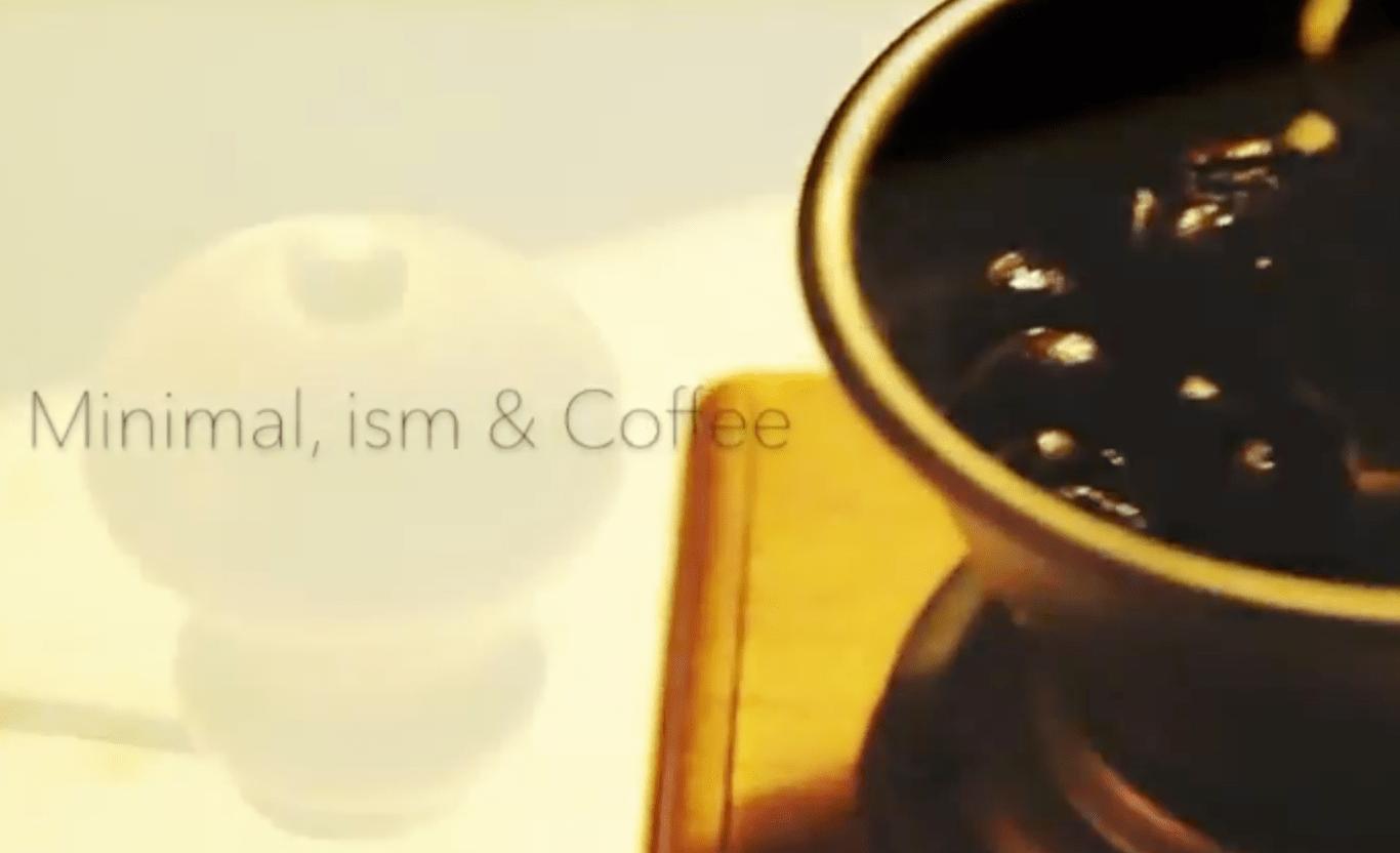 ミニマリズムとコーヒー。 沼畑直樹