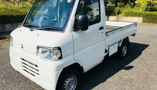 ミニキャブミーブトラック 電気自動車を60万円で! ※決まりました <br /> 佐々木典士