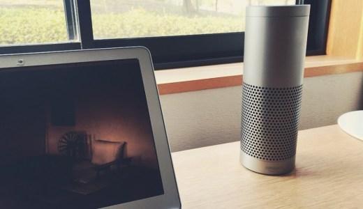 Amazon Echoと習慣 <br /> 佐々木典士