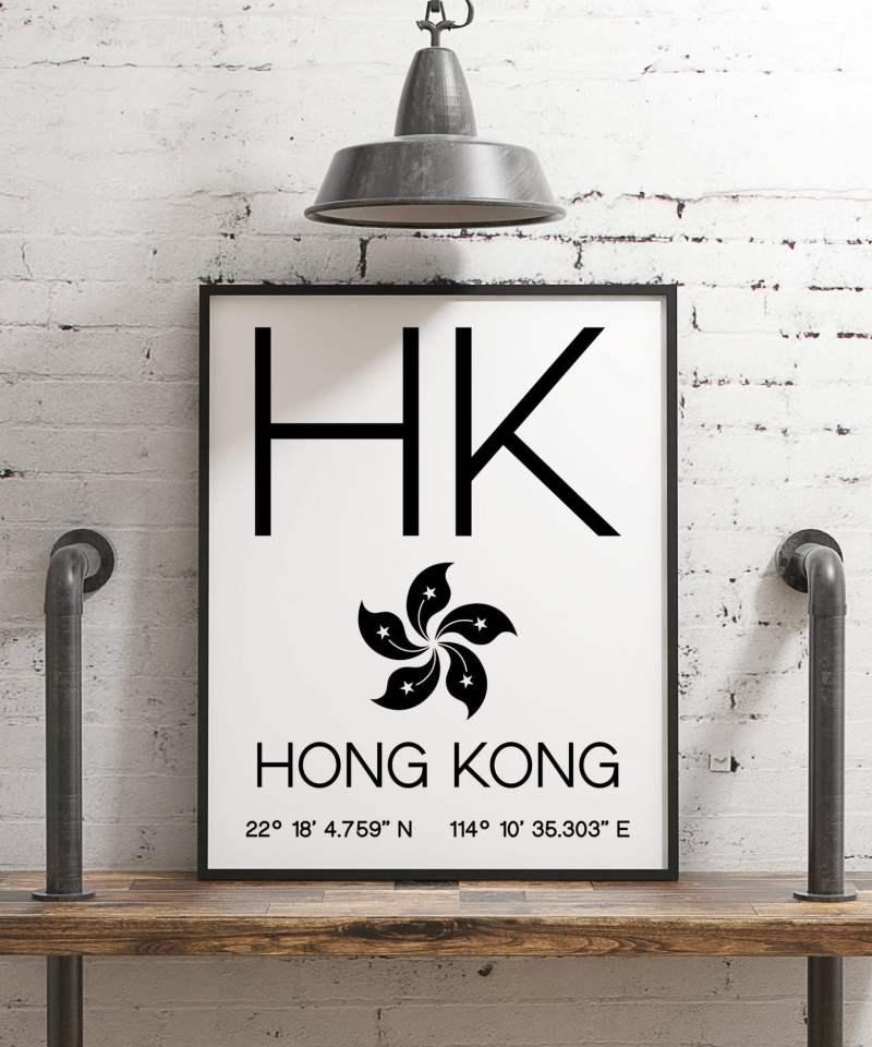 Hong Kong with GPS Coordinates Minimalist Art Print - Minimalist Wall Decor - Office Decor - Living Room Decor - Dorm Decor