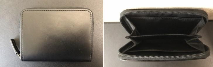 ミニマリストが使っている無印良品の財布