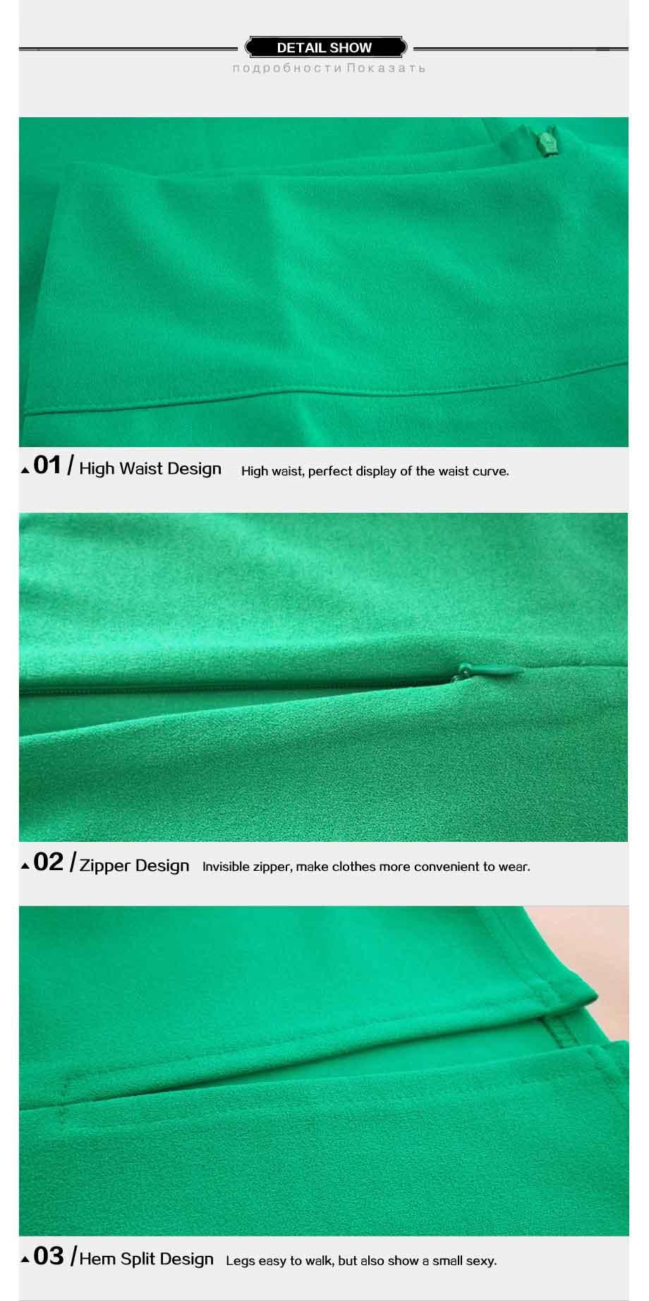 pencil skirt3