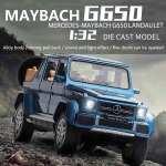 0_Simulation-Mercedes-Benz-Maybach-G650-car-model.jpg