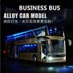 1-alloy-diecast-double-decker-bus-sou_main-1.jpg