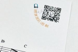 Den QR-Code findest du auf allen Noten und Texten von uns.