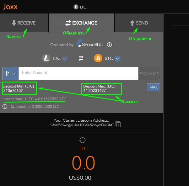 bitcoin kasybos aparatūros atsisiuntimas galiu nusipirkti bitcoin per ištikimybę