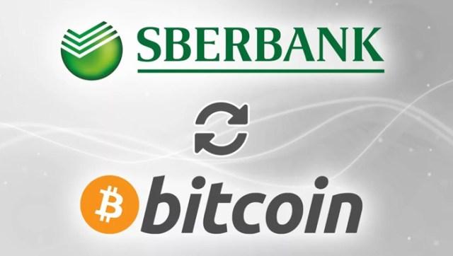 Btc на сбер btcpro24.com