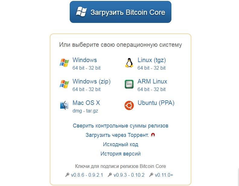 tvrtke za kriptovalute u koje treba ulagati ulaganje u kripto mace