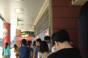 【美食】台北 – 早起排隊當觀光客 阜杭豆漿