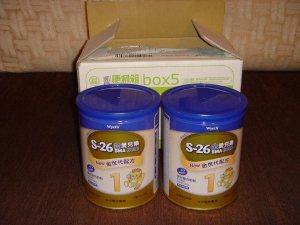 【20100828(六)】S-26奶粉試用罐 索取   Nikki 的分享空間